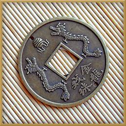 сувенир фен-шуй - китайская монета